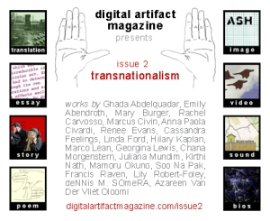 digitalartifact_issue2